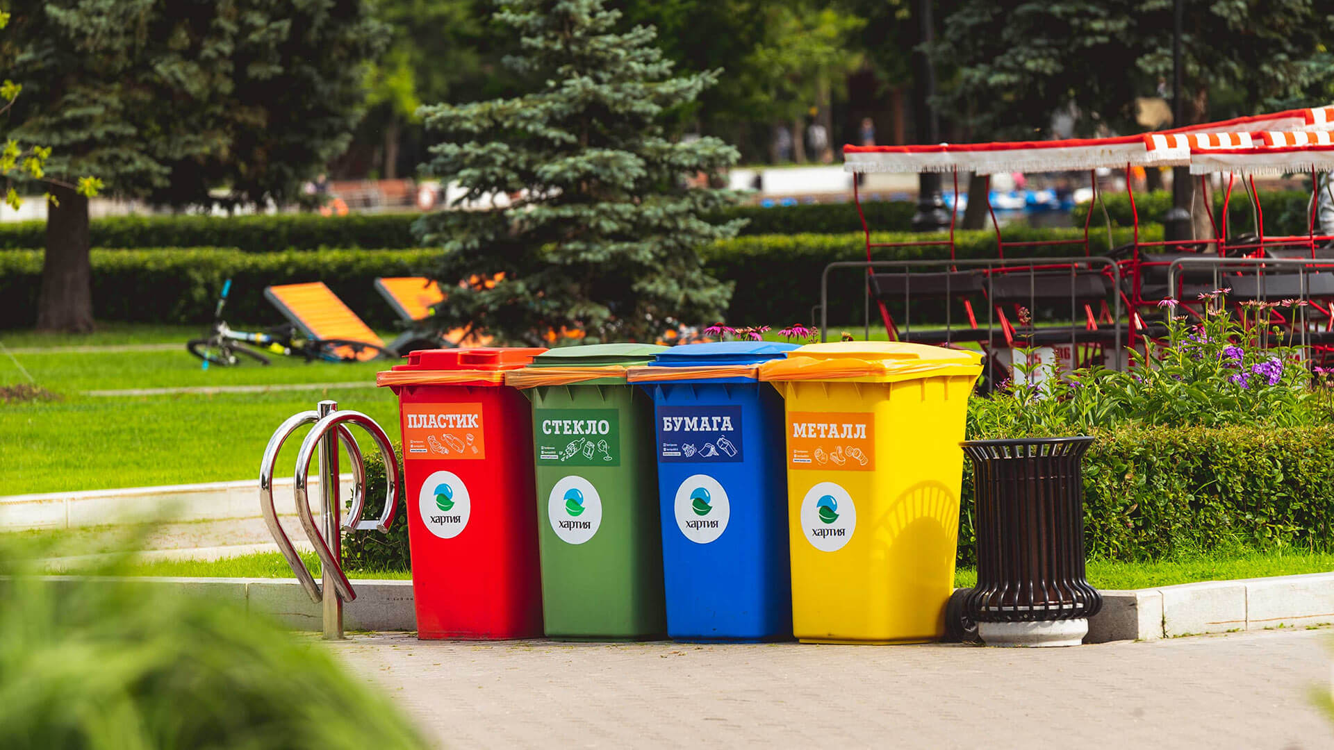 Recycle & Waste Management: How to Open Recycling Business in Dubai